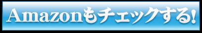 ○廣木酒造 飛露喜 日本酒 1本 即日発送