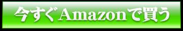 2011オート コート ド ニュイ ブラン ラヴィーニャ 750ml (ロマネ コンティ)白【コク辛口】((B0DRHL11))
